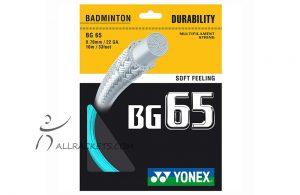 Yonex BG 65 Turquoise