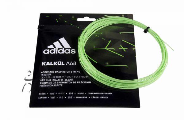 kalkul A68 Solar Green 10m Set ST916804 4