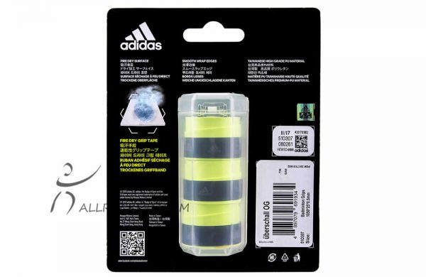 uberschall Overgrip Solar Yellow 3pcs GR510307 1