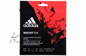 wucht P68 Solar Red 10m Set ST636801 1