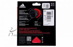 wucht P68 Solar Red 10m Set ST636801 2
