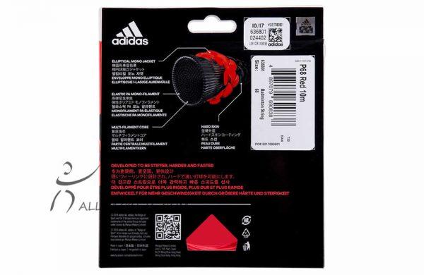 wucht P68 Solar Red 10m Set ST636801 2