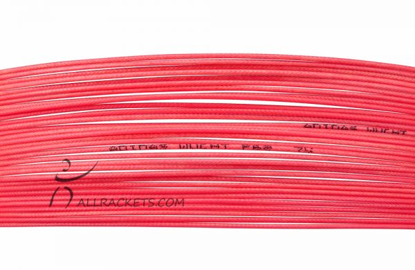 wucht P68 Solar Red 10m Set ST636801 5