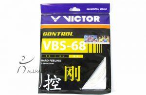 Victor VBS 68 Set