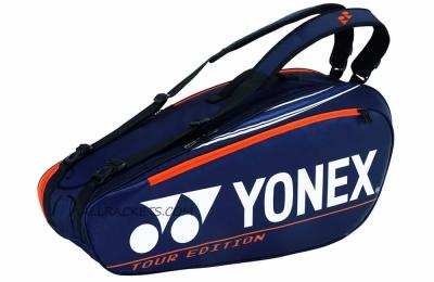 Yonex Pro 2 Comp Bag BA92026EX Blue/Orange