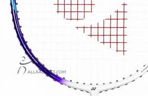 Yonex Astrox Cosmic Swirl purple