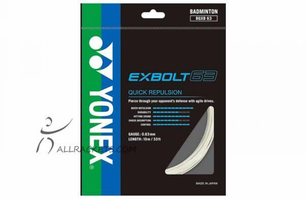 Yonex Exbolt 63 Set White