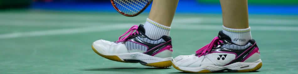 badmintonschoenen